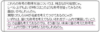 20081203_01.jpg