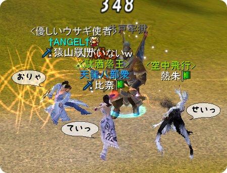 20081217_01_1.jpg