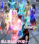 20090111_7m.jpg