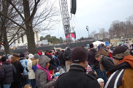 obama concert 2