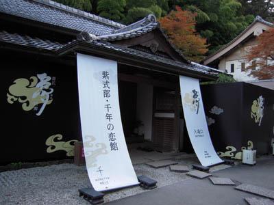 ishiyama6.jpg