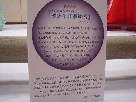 ishiyama7.jpg