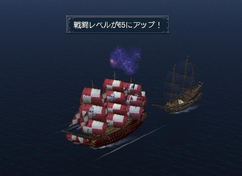 バルシャ模擬5
