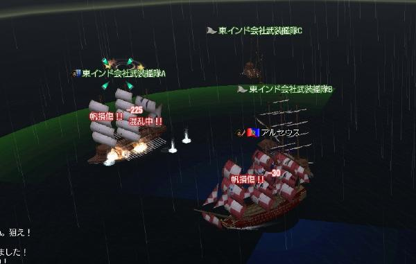 海事上げinアジア