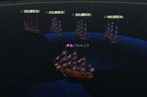 海事上げinアジア2