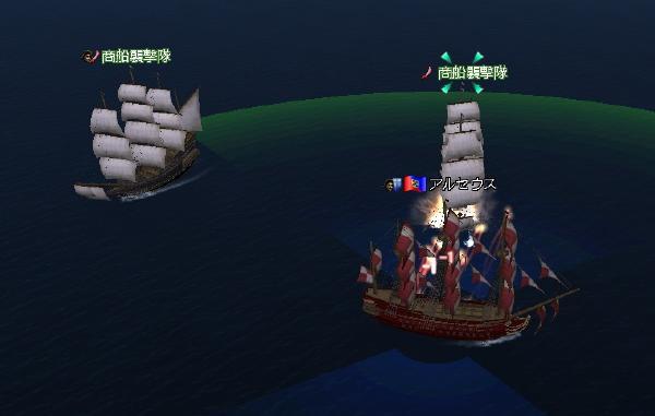 海事上げinアジア3