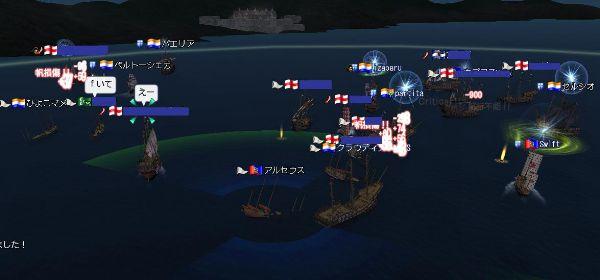 大海戦2日目4_600