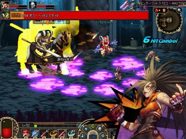 ScreenShot00020.jpg