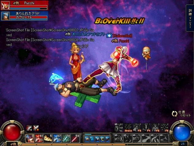 ScreenShot00039.jpg