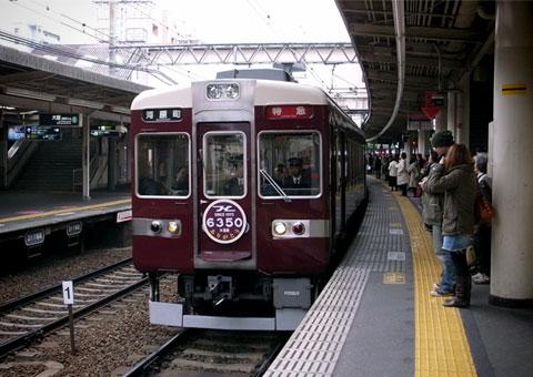 tren01