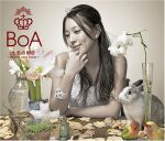 七色の明日~brand new beat~/Your Color (DVD付) / BoA