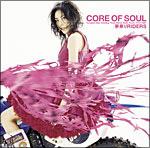 夢乗りRIDERS / CORE OF SOUL