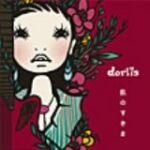 肌のすきま / dorlis