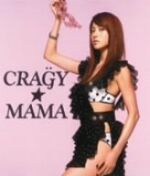 CRA G Y☆MAMA / hitomi 初回限定盤(アクセサリー付)