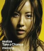 realize/Take a Chance / melody.