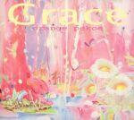 Grace (初回生産限定盤) / orange pekoe