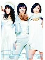 Perfume~Complete Best~ [Limited Edition] / Perfume