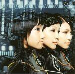 リニアモーターガール / Perfume