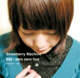 zero zero five