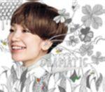 ドラマチック / YUKI