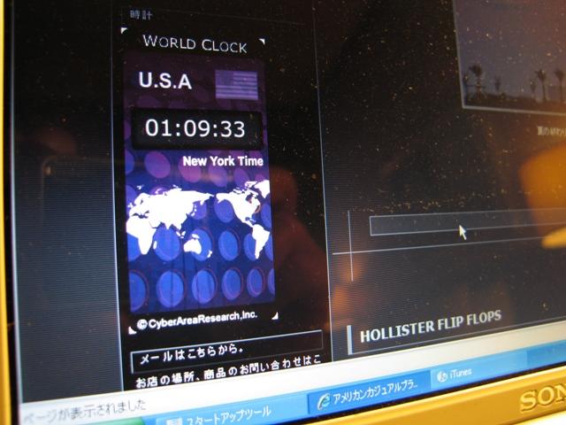 ブログの時計。
