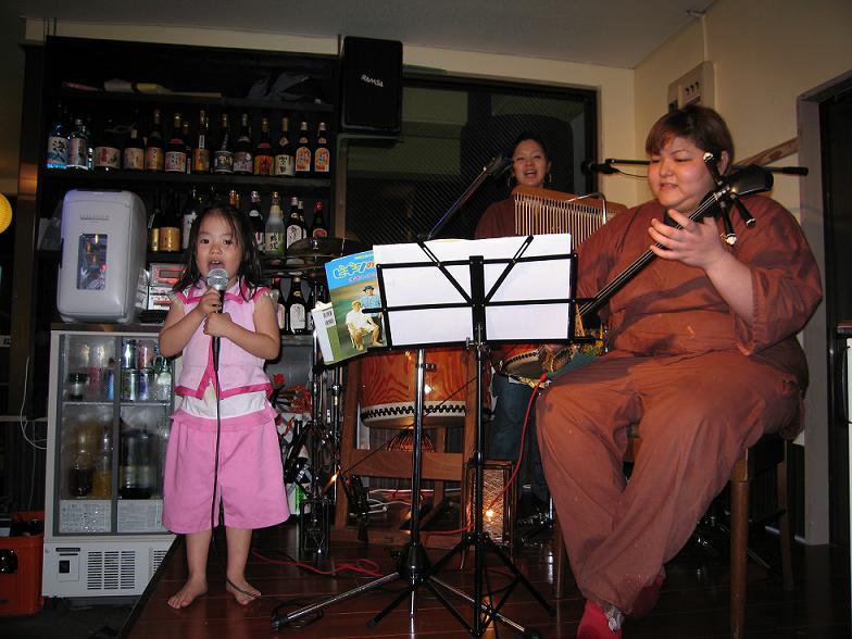 AYANA SINGING