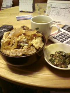 こんもりなカツ丼゚+.(>∀<)゚+.
