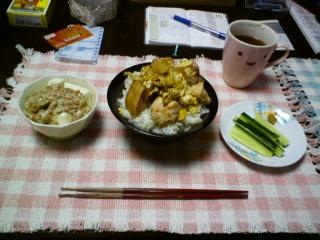 肉丼+納豆腐+味噌きゅうり