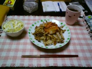 豚トロ丼+ザクザクサラダ