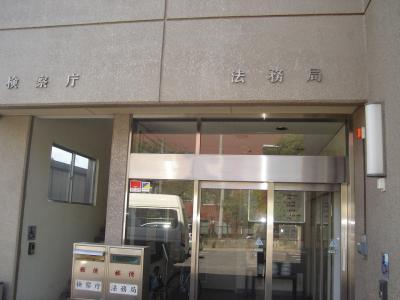 愛媛 現調 010