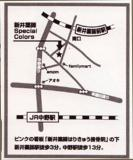 alaaranight_map.jpg