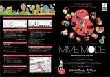 mimemode_omote_s_20090622125505.jpg