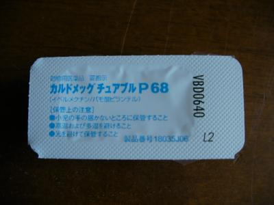 18J2uaJd.jpg