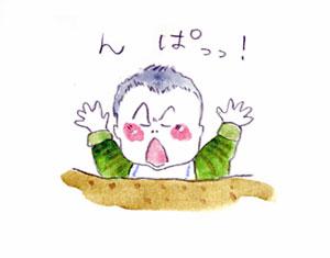 hanamizu3