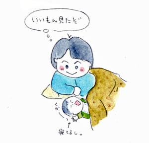 hanamizu4