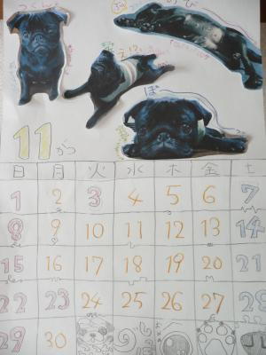 11-4-7.jpg