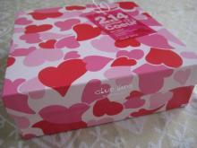 クラブハリエのバレンタインバーム2011