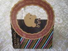 ケーニヒスクローネのクランチチョコレート