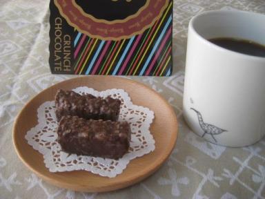 クランチチョコとコーヒー