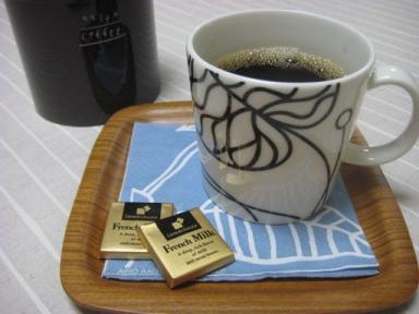アルヴァーブレンドでコーヒーtime