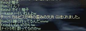 ss711.jpg