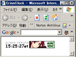 20050323010619.jpg
