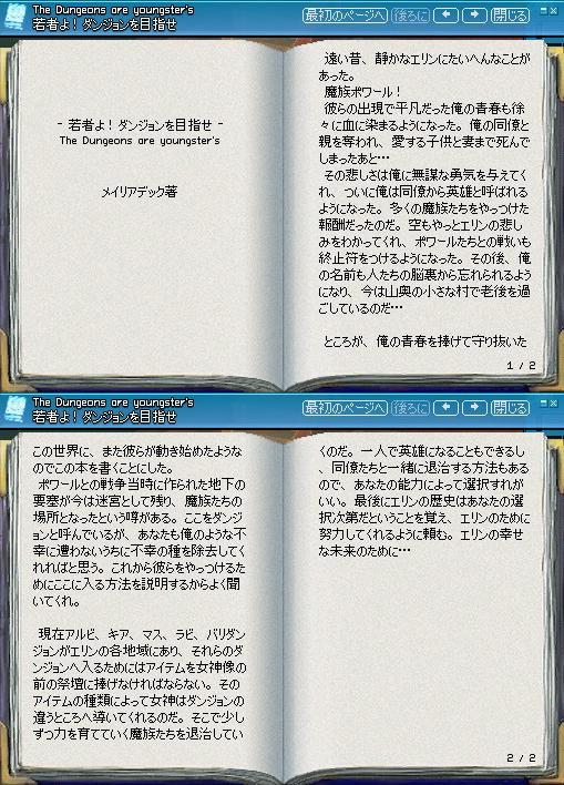 book_dan.jpg