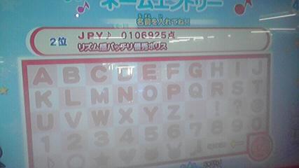 P1000195.jpg