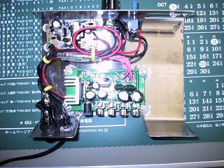 AMP-6.jpg