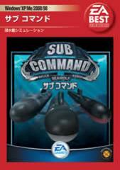 subcommand.jpg