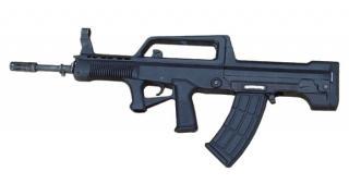 type95-1.jpg