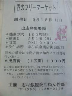 110430_furima.