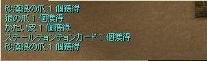鉄ちょんちょんc