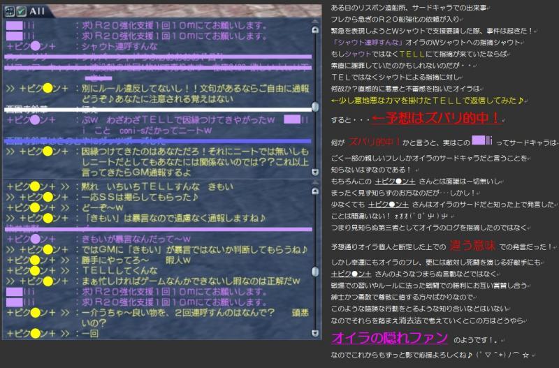 +ピク○ン+convert_20110425054300